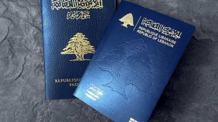 Lebanese General Security To Start Issuing 10-Year Passports