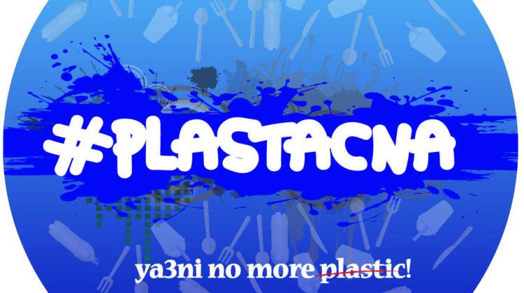 Greenpeace's #Plastacna Campaign Gains Momentum in Lebanon