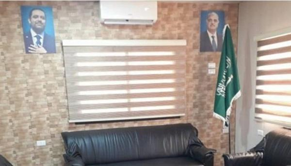 Is it ok for a Lebanese MP to have a Non-Lebanese Flag in his Office?
