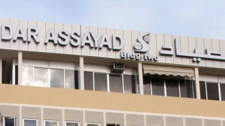 75-Year Old Publisher Dar Assayad To Shut Down