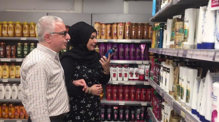 """Marqet"": Lebanon's First Blind-friendly Supermarket"