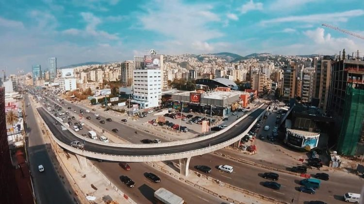 First Aerial Pictures of the Jal el Dib Bridge