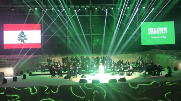 Majida el Roumi First Ever Concert in Saudi Arabia