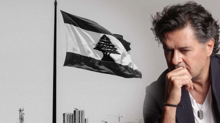 Ragheb Alame Just Realized the Country is in Deep Sh*t