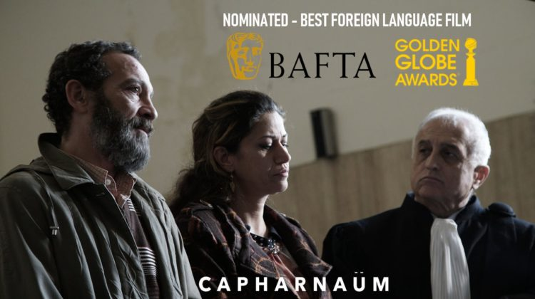 72nd British Academy Film Awards Nominees And Winners: Capharnaum Gets Oprah Praise And BAFTA Nomination