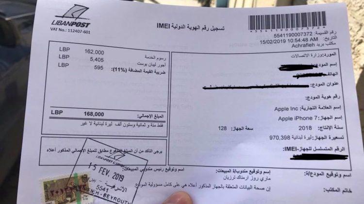 "Updates Regarding The ""Smuggled"" Phones Customs Fees in #Lebanon"