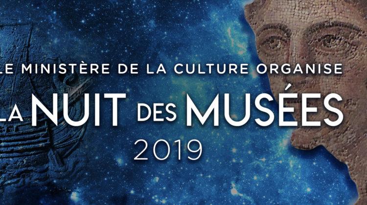 """""""La Nuit des Musées 2019"""" set for April 6"""