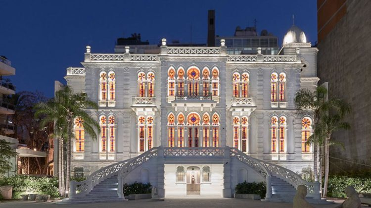 Sursock Museum Cites Economic Constraints, to Close Twice Per Week Now