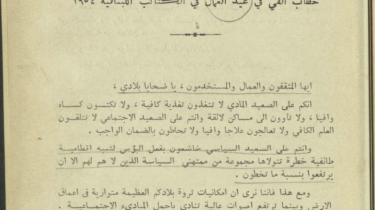 10,000 Digitized Arabic e-books