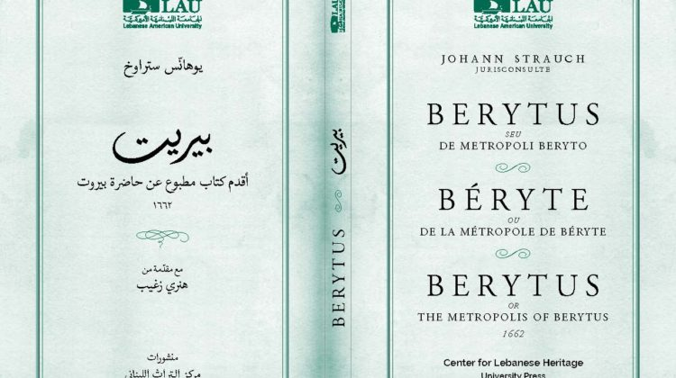 LAU Translates Oldest Book About #Beirut Into French, English & Arabic