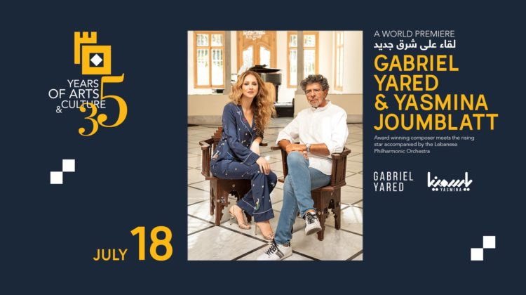 Oscar Winner Gabriel Yared & Asmahan's Grand Daughter in Lebanon soon!