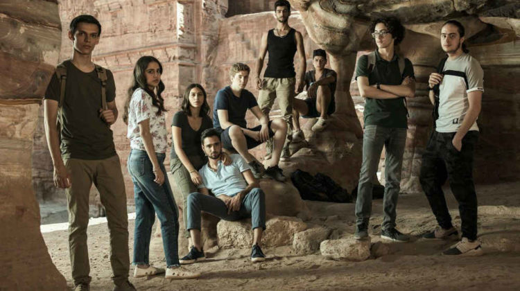 JINN : NETFLIX First Original Arab Series