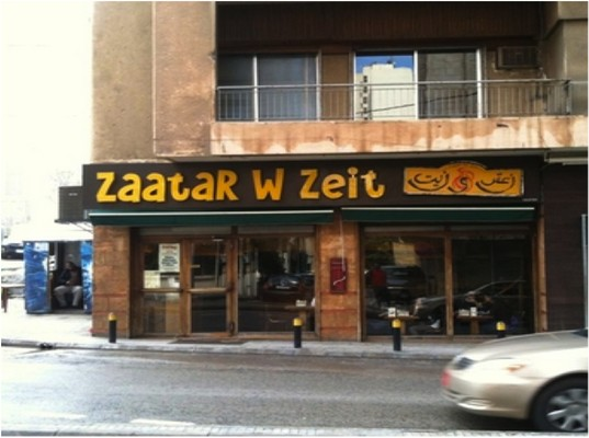 A Trip Down memory lane: Zaatar W Zeit is Turning 20!