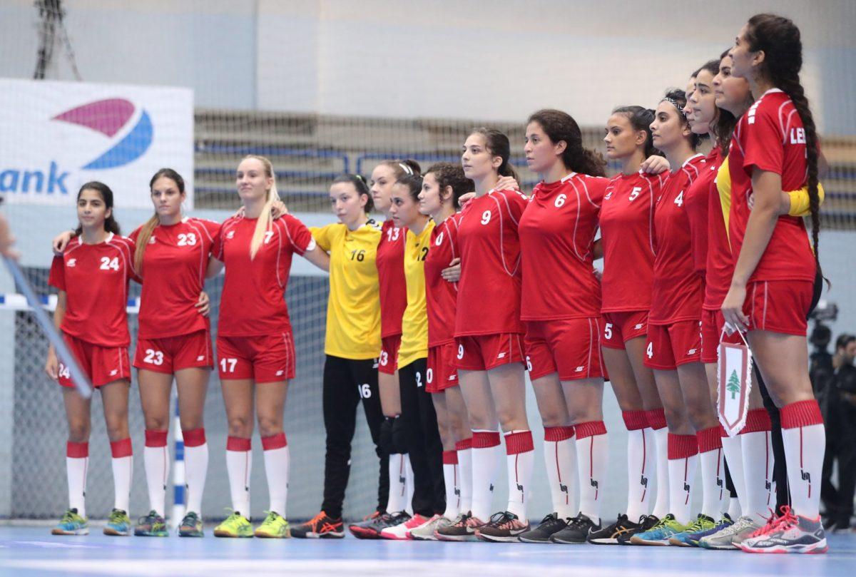 World Cup Handball 2020