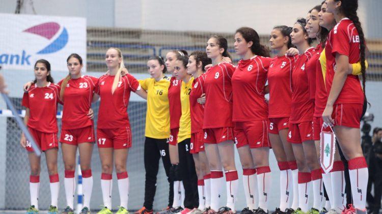 Lebanon's Women Junior Handball Team Qualifies For 2020 World Championship
