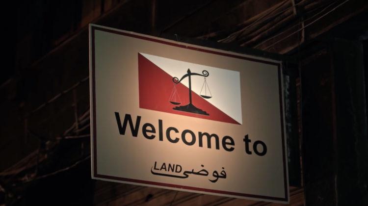 "Mohammad Iskandar Ordered to Remove ""Iskan Bank"" From Song"