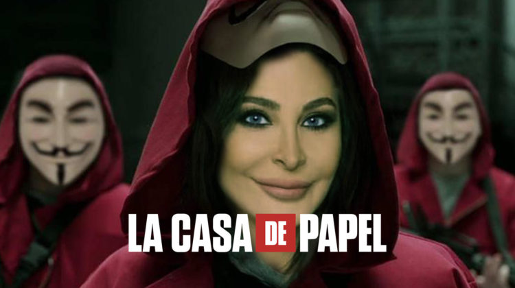 La Casa de Papel Tweets Back at Elissa, Welcomes Her on Board as  #Beirut?