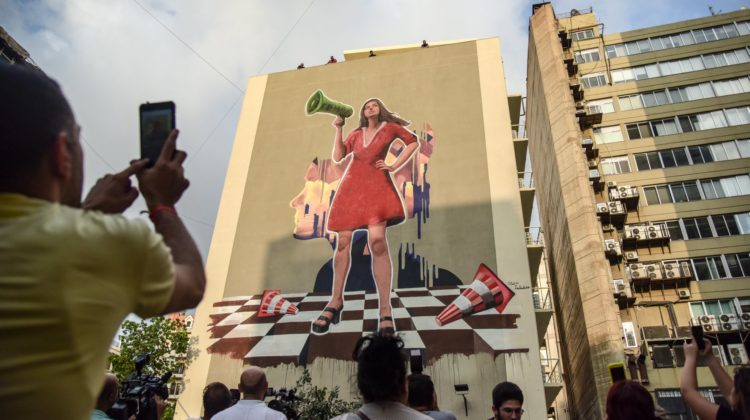 #LADE Unveils Hamra Mural to Promote #WomenLeadership