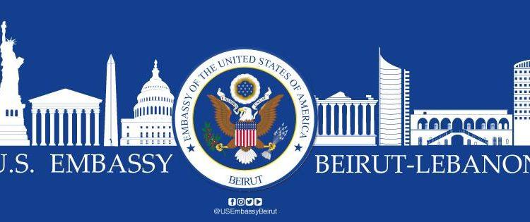 US Raises Visa Prices for Lebanese, B1 / B2 Visas Not Affected