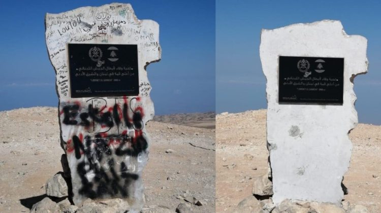 Vandalized Lebanese Army Monument On Qornet el Sawda Cleaned