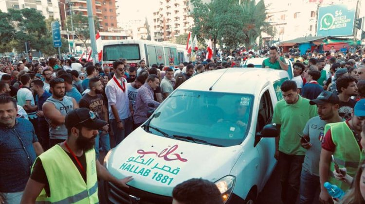 Al Hallab Offering Knefe To Roughly 10,000 #Tripoli Protesters