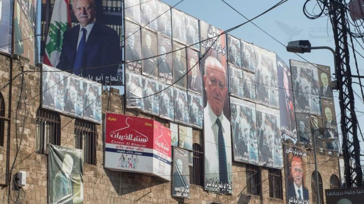 In Pictures: All Politicians' Posters Removed from Tripoli
