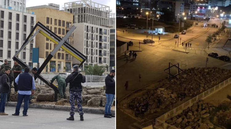 Artwork Removed in #Beirut Because it Looks Like The Star of David