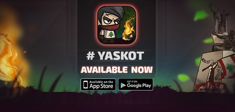 "Check Out ""Yaskot"": The Thawra Game by Game Cooks"