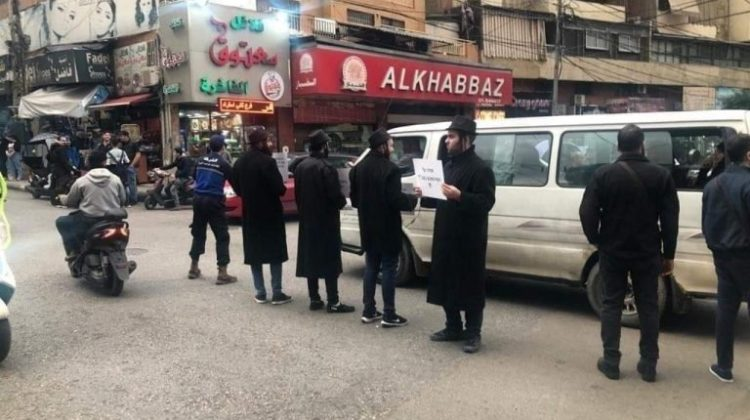 Awkward Stunt in Beirut to Boycott American Products