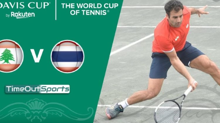 Tennis – Lebanon emphatically wins tie against Thailand to remain in Davis Cup Group I