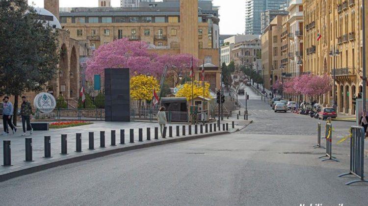 Lebanon COVID19 Lockdown Leaves Streets Deserted