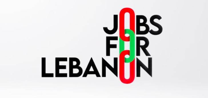 #JobsforLebanon: Make Lebanon Work