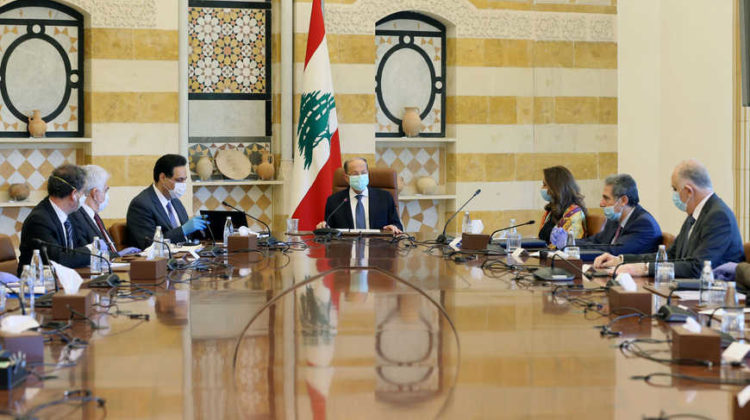 Lebanese Cabinet Names For The Past 20 Years
