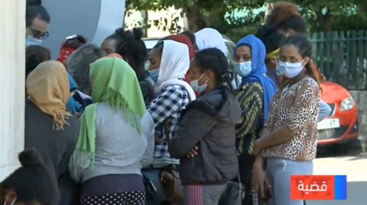 Ethiopian Domestic Workers Left Stranded in Front of Ethiopia Consulate