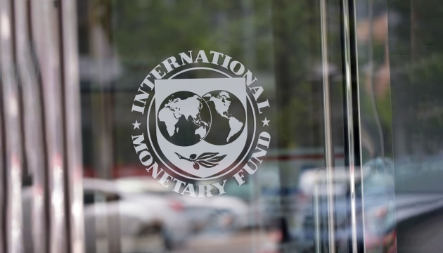 Lebanon Has Just Received $860 Million From the IMF