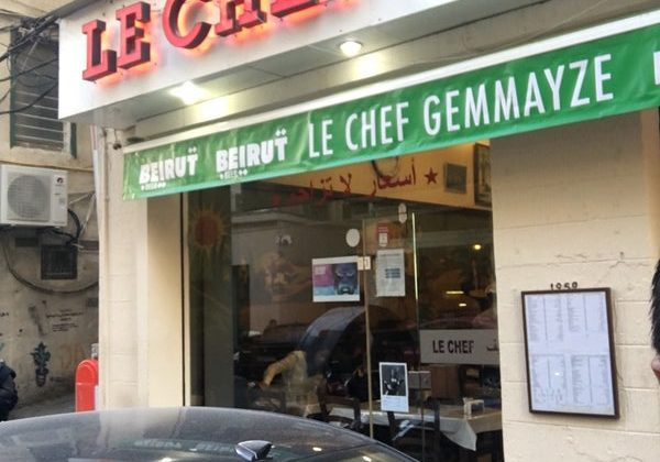 """Russell Crowe Donates to Save """"Le Chef"""" Restaurant in Gemmayze"""