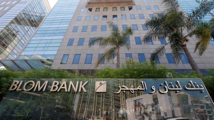 Lebanese-British BLOM Customer Wants to Take The Bank To Trial in An English Court
