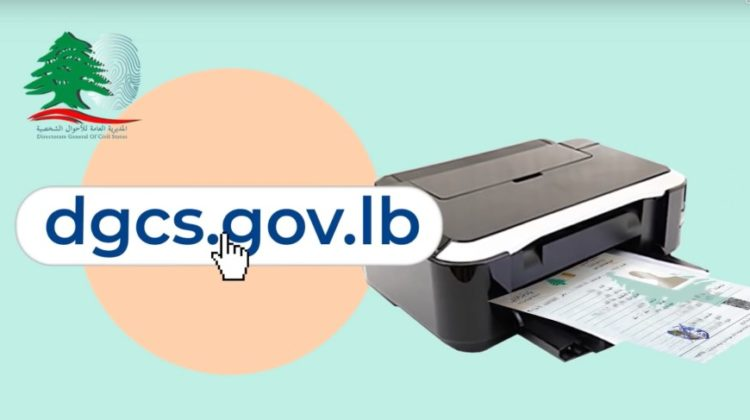 """The New """"Electronic"""" Civil Registry Extract is NOT Electronic"""