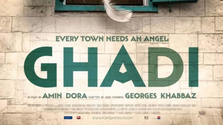 Ghadi The Movie is on Netflix!