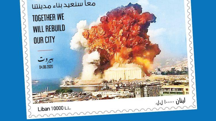 "WTH Were LibanPost Thinking With Their New ""Beirut Blast"" Stamp?"