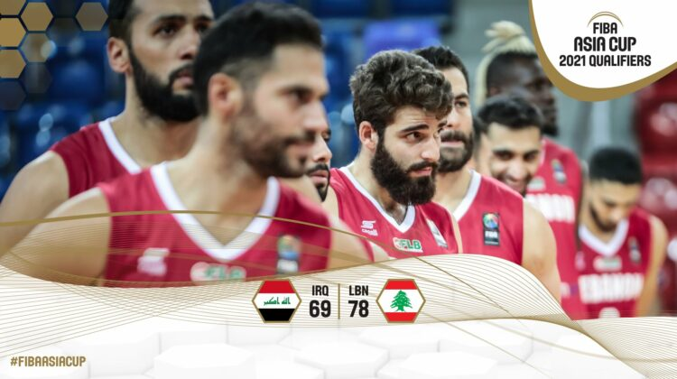 Lebanon recovers against Iraq after dismal start to qualify for the FIBA Asia Cup 2021