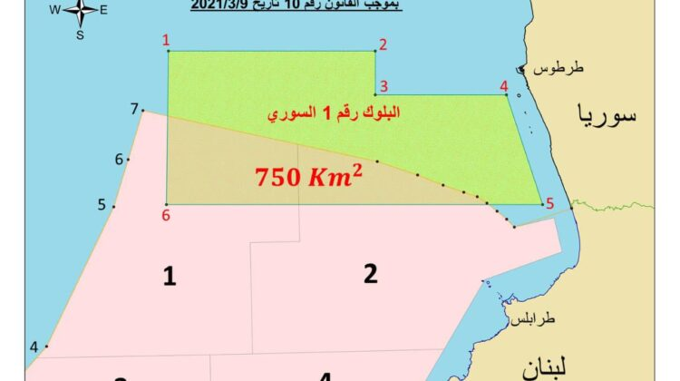Syria's Off Shore Oil Bloc-1 Includes Part of Lebanon's Maritime Territory