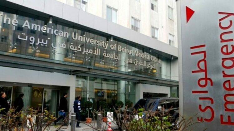 Around 1000 Doctors Are Considering Leaving Lebanon