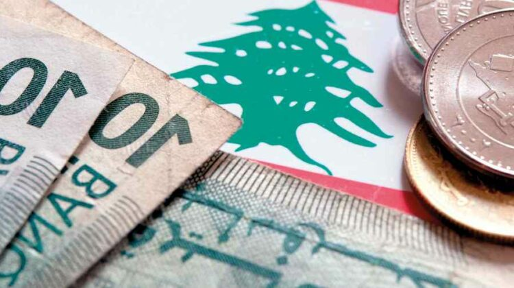 Lebanese Lira Hits New Low, Crossed 15,000 Mark