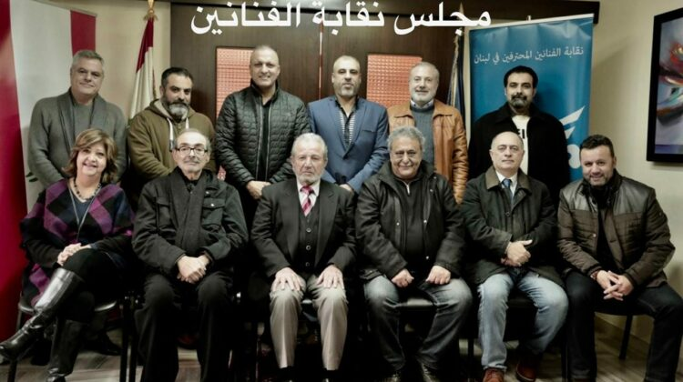 Syndicate of Professional Artists in Lebanon Promoting Censorship