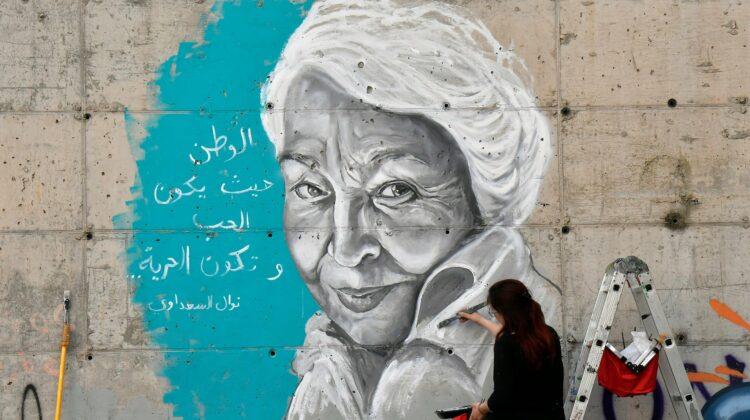 A Mural Tribute To Egyptian Feminister & Writer Nawal El Saadawi in #Beirut