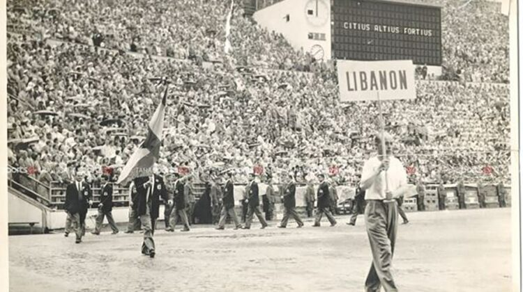 Seven Facts About Lebanon at the Olympics