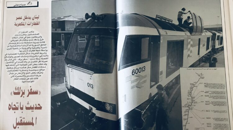 Electric Trains in Lebanon in the 1990s?