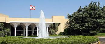 Presidential Palace Has No Right To Ban Reporters