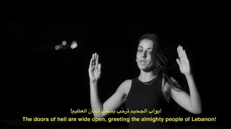 """Alf Leileh w Leil"": A Powerful Song By Michelle & Noel Keserwany Depicting Lebanon's Suffering"